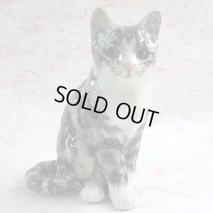 画像1: 【ウィンスタンレイ・キャット】猫の置き物34:ヴィンテージ
