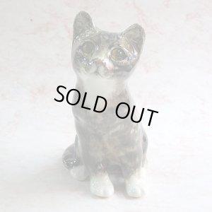 画像1: 【ウィンスタンレイ・キャット】猫の置き物35:ヴィンテージ
