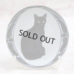 画像1: 【Ottlinger Sevelen】ハンス・ルティマンの黒猫の絵皿(Rätselhafte Sphinx): Vintage