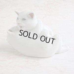 画像1: 【ロイヤル・コペンハーゲン】猫の置き物 #303:ヴィンテージ