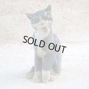 画像1: 【ビング&グレンダール】猫の置き物 2256 :Vintage