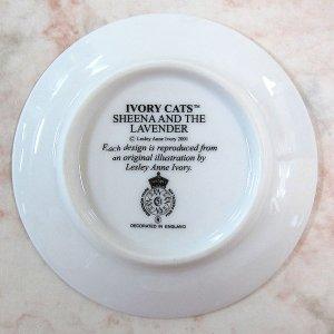 画像3: 【レズリー・アン・アイボリー】猫のミニ絵皿 Sheena : Vintage
