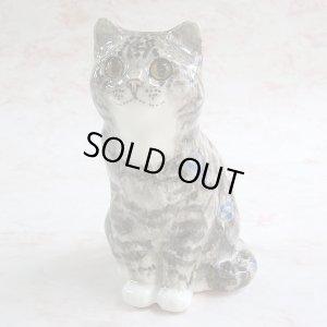 画像1: 【ウィンスタンレイ・キャット】猫の置き物42