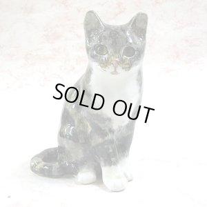 画像1: 【ウィンスタンレイ・キャット】猫の置き物46: Vintage