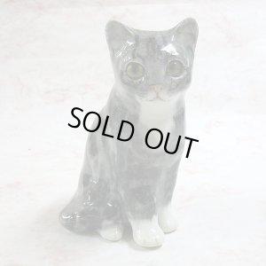 画像1: 【ウィンスタンレイ・キャット】猫の置き物49