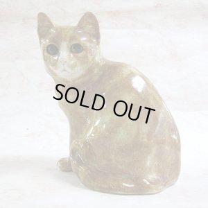 画像1: 【ウィンスタンレイ・キャット】猫の置き物56: Vintage