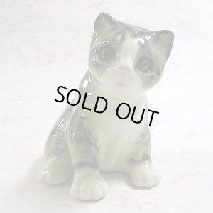 画像1: 【ウィンスタンレイ・キャット】猫の置き物62: Vintage