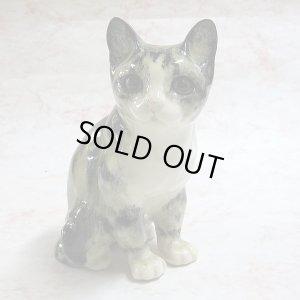 画像1: 【ウィンスタンレイ・キャット】猫の置き物61: Vintage