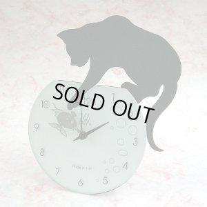画像1: 【アルティ・エ・メスティエリ】猫の置き時計(Tommy)
