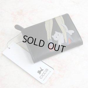 画像1: 【CICCIA】猫のカードケース/コインケース(ブラック)